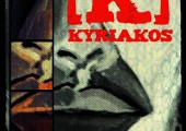 Affiche Kyriakos en concert