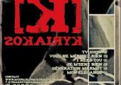 Dos pochette album Kyriakos